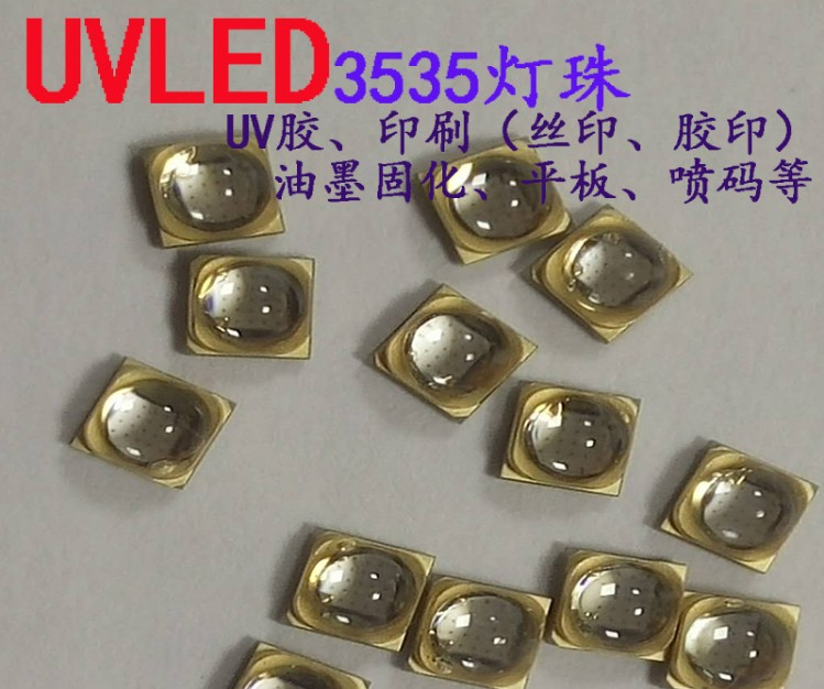 Pure 3535 UV Light Source Supplier